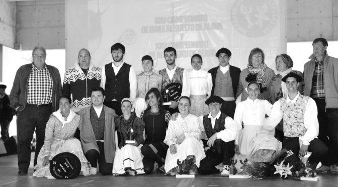 XXVI Campeonatos de Aurresku y Baile al Suelto de Álava